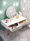 飄窗梳妝台小戶型臥室網紅化妝小桌子現代簡約北歐小型簡易化妝台 ATF 夢幻小鎮
