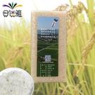 友善土地 小農無毒生態法-健康白米1kg (真空包)X1包【合迷雅好物超級商城】