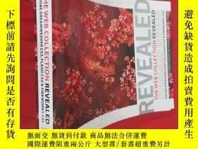 二手書博民逛書店The罕見Web Collection Revealed Standard Edition (16開 )【詳見圖】