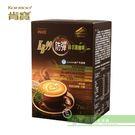 【肯寶】KB99防彈綠拿鐵咖啡(15g/...
