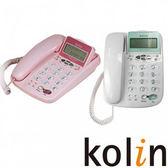 歌林來電顯示型電話KTP-506L【愛買】