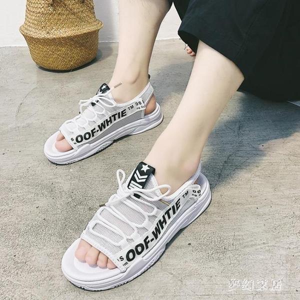 2020新款夏季男鞋透氣休閒涼拖鞋男士韓版潮流個性室外涼鞋ins FX4906 【夢幻家居】