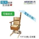 【預購 海夫健康生活館】馬桶 木製移動廁...