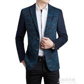 西裝外套 男士外套男裝中青年羊毛小西服修身春秋西裝