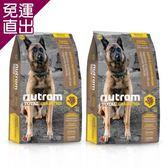 Nutram 紐頓 T26無穀潔牙犬 羊肉配方 犬糧2.72公斤 X 2包【免運直出】