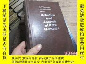 二手書博民逛書店detection罕見and analysis of rare