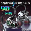 線控耳機高音質入耳式有線耳機適用vivo華為OPPOR掛耳式重低音k歌游戲 快速出貨