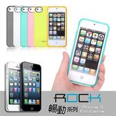 【東西商店】ROCK 暢動系列保護套 for Apple iPhone 5/5s/SE