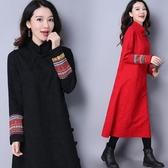 秋冬季新款文藝民族風復古大碼女裝寬鬆立領旗袍中國風加厚洋裝