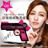 Miss Hana 花娜小姐 持久超抗暈眼線液筆【精準版】0.6g 兩色可選 ◆86小舖 ◆