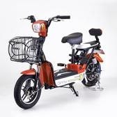 台南電動車 可愛馬 Ginny CHT-026【康騏電動車】專業維修批發零售 電動腳踏車