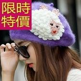毛帽-針織有型禦寒羊毛英倫女帽子7色63w9[巴黎精品]