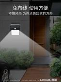 太陽能燈別墅戶外庭院壁燈家用花園農村路燈人體感應防水室外電燈樂活 館