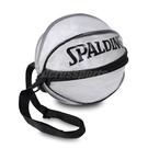 斯伯丁 瓢蟲袋 Basketball Bag 黑 透明 七號球 球袋 側背 背帶可調 籃球 運動休閒【ACS】 SPB5309N00