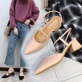 女夏季中跟包頭涼鞋正韓小清新尖頭淺口粗跟后空高跟鞋子 森雅誠品