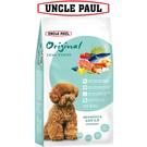 【UNCLE PAUL】保羅叔叔田園生機狗食 10kg(低敏成犬 室內犬)
