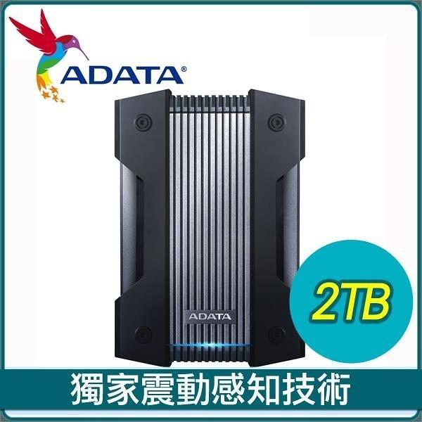 【南紡購物中心】ADATA 威剛 HD830 2TB 2.5吋防震外接硬碟《黑》