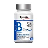 利捷維有酵維生素B群+鋅錠60粒