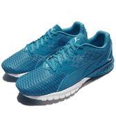 Puma 慢跑鞋 Ignite Dual 藍 白 舒適避震 路跑推薦 運動鞋 男鞋【PUMP306】 18909409