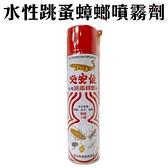 金德恩 台灣製造 一瓶 必安住水性跳蚤蟑螂噴霧劑1瓶600g