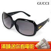 Gucci 太陽眼鏡 名牌時尚太陽眼鏡