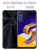 ASUS ZenFone 5Z 256G ZS620KL 6.2 吋 4G + 4G 雙卡雙待 後置智慧雙鏡頭【3G3G手機網】