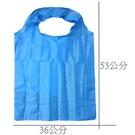 防潑水滌綸布便利攜帶環保購物袋