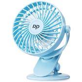 夾式usb風扇 久量迷你風扇USB臺夾式電風扇辦公室桌面電扇學生宿舍床上夾扇 珍妮寶貝
