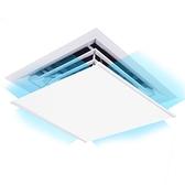 擋風板 歐美龍中央空調擋風板防直吹空調導風板空調出風口擋板擋風罩 八號店WJ
