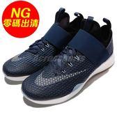 【US7-NG出清】Nike 訓練鞋 Air Zoom Strong 左冰底黃 無原盒 無原鞋帶 深藍 白 女鞋 運動鞋 【PUMP306】