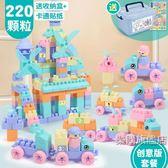 降價優惠兩天-顆粒積木兒童顆粒塑料拼搭積木1-2幼兒園早教益智拼裝拼插積木3-6周歲玩具