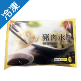 紅豆食府-韭黃高麗菜豬肉水餃475公克(19公克x25粒入)【愛買冷凍】