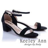 ★2018春夏★Keeley Ann優雅迷人~素面ㄧ字飾釦全真皮中跟涼鞋(黑色) -Ann系列