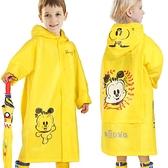 巴布豆男童女童帶書包位加厚小孩寶寶小學生防水反光雨披  【快速出貨】