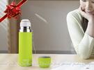 【DM432】ONEDAY 彩色攜帶式保溫瓶 不鏽鋼保溫杯 密封防漏 有杯蓋500ML EZGO商城