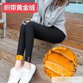 打底褲女褲秋冬季新款加絨保暖鉛筆小腳棉褲高腰加厚黑色外穿  韓慕精品