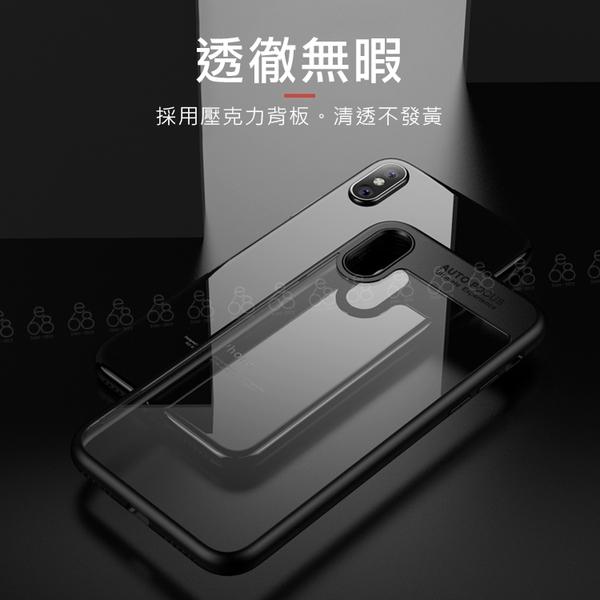超薄 透明 三星 A8+ 2018版 A730 手機殼 保護殼 防摔 矽膠 邊框 保護套 透明背板 TPU套 手機套