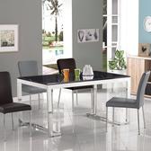 肯納不銹鋼黑白根石餐桌(18JS1/876-3)【DD House】