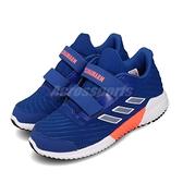 adidas 慢跑鞋 Climawarm 2.0 CF C 藍 白 童鞋 中童鞋 運動鞋 【ACS】 EF0975