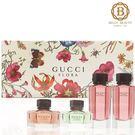 GUCCI Flora by GUCCI 經典迷你香氛禮盒 5ml×4入《Belle倍莉小舖》61867