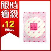 【莓粉熱銷排行榜】永和三美人海綿粉撲 大#414☆巴黎草莓☆