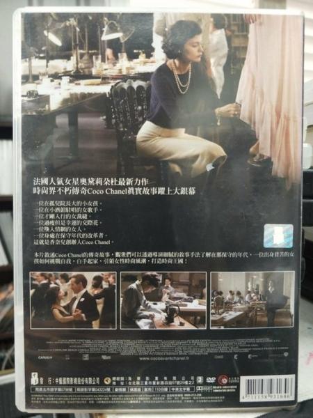 挖寶二手片-F62-013-正版DVD-電影【時尚女王 香奈兒】-奧黛莉朵杜 亞利山卓尼維拉(直購價)