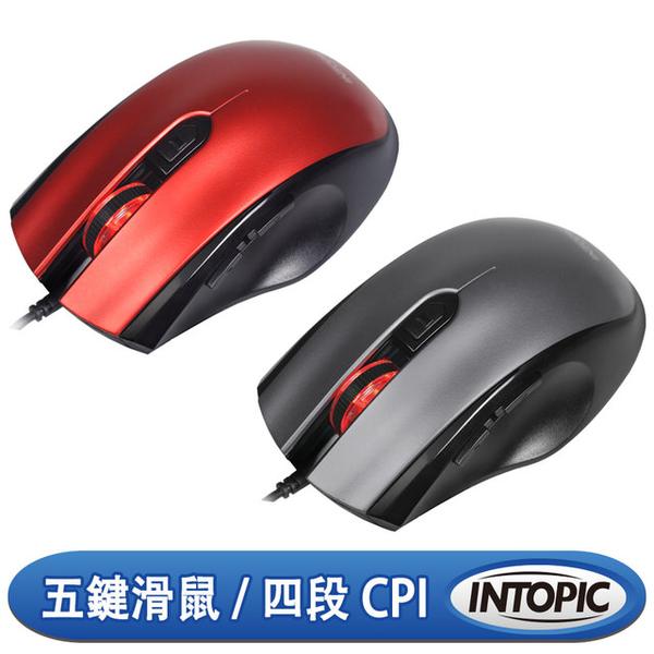[富廉網] 【INTOPIC】疾速飛碟光學滑鼠 MS-092 鐵灰/紅
