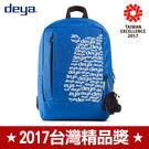deya 光點熊森林 台灣黑熊聯名款MIT防潑水後背包 (附deya熊玩偶) - 大  藍色
