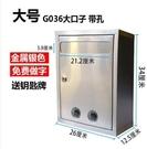 nc-超大號加厚不銹鋼信箱掛牆帶鎖建議箱投訴箱室外防水信報箱意見箱 天藍色