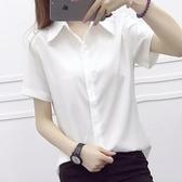 白襯衫女夏短袖 職業裝韓版修身休閒百搭