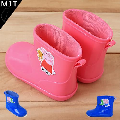 男女童 粉紅豬小妹 佩佩豬 素面簡約 兒童雨鞋 雨靴 MIT製造 59鞋廊