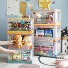 玩具收納箱側開兒童零食收納盒子家用塑料透明整理儲物折疊大容量【聚物優品】