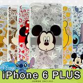 [專區兩件七折] iPhone 6Plus / 6s Plus 迪士尼 透明 手機殼 背景彩繪 史迪奇米妮 卡通 保護殼 保護套