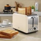 不銹鋼烤麵包機小家用2片迷你全自動多士爐...